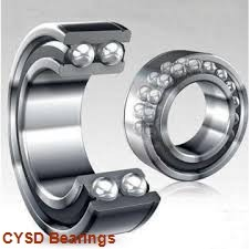 20 mm x 47 mm x 14 mm  CYSD NJ204E cylindrical roller bearings